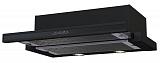 Вытяжка KRONA KAMILLA 600 sensor black (2 мотора) - Апис плюс