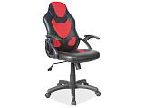 Кресло компьютерное SIGNAL Q-100 черный/красный NEW - Апис плюс