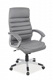 Кресло компьютерное SIGNAL Q-087 серое - Апис плюс
