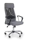 Кресло компьютерное HALMAR ZOOM черно-серый - Апис плюс